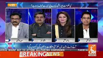 See What Irshad Bhatti Says To Iftikhar Ahmed