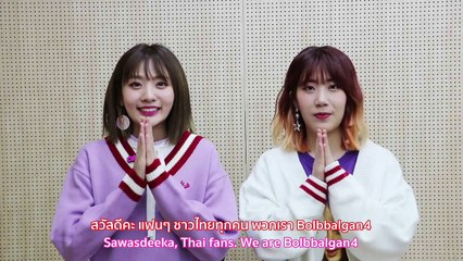 Bolbbalgan4 1st Fan Meeting In Thailand 2018