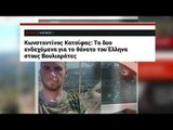Vrasja e ekstremistit e pasqyruar në mediat greke - Top Channel Albania - News - Lajme