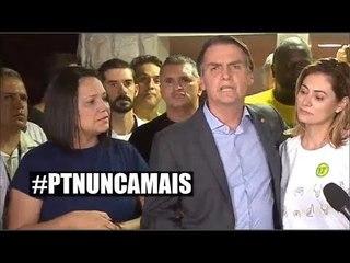 PRIMEIRO PRONUNCIAMENTO DE JAIR BOLSONARO COMO PRESIDENTE DO BRASIL - 28/10/2018