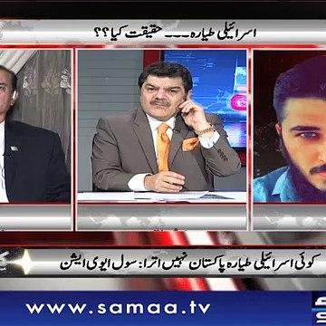 Khara Sach   Mubashir Lucman   SAMAA TV   Oct 29, 2018
