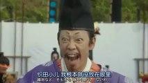 日劇-信長協奏曲-03