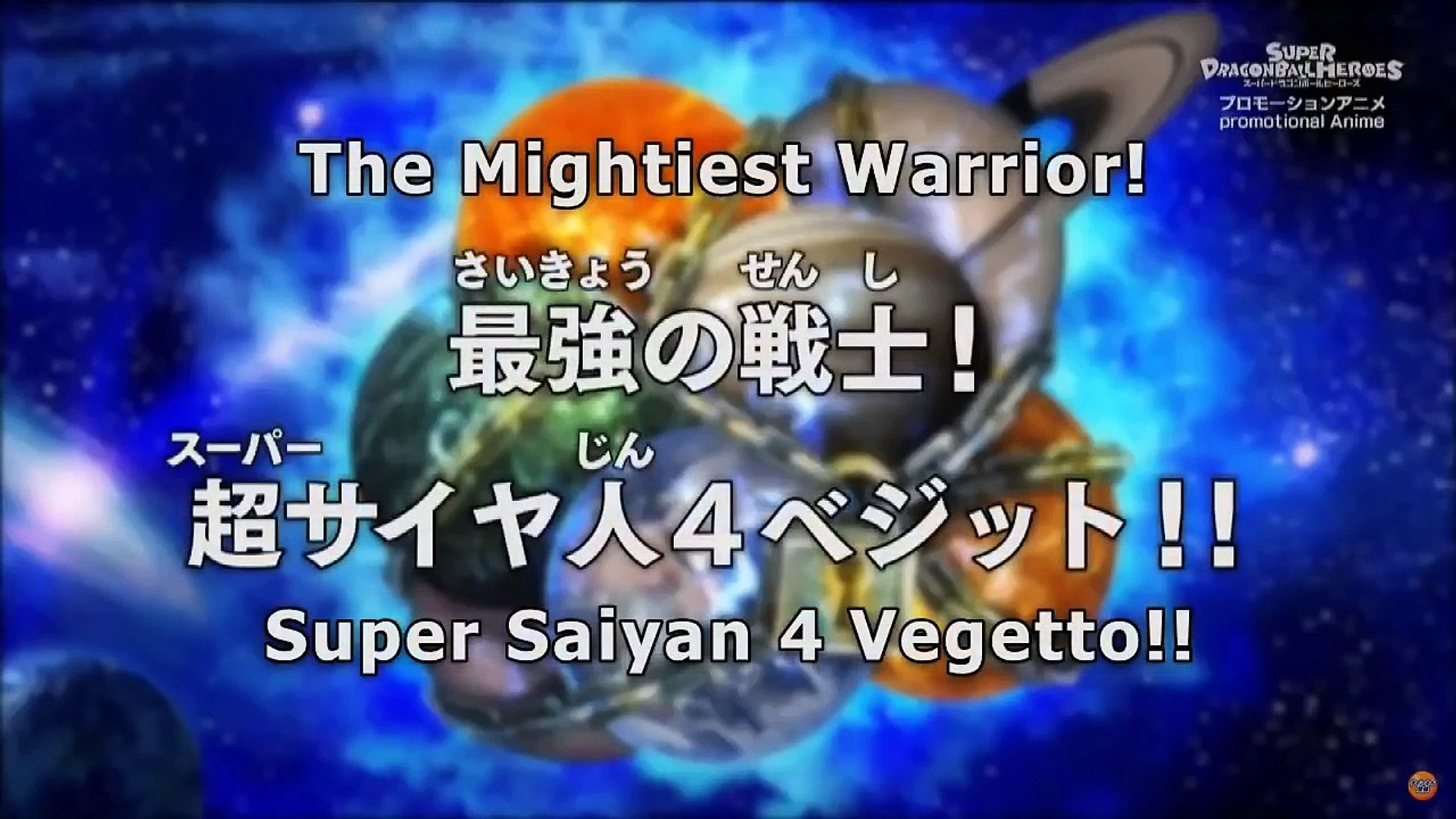 Dragon Ball Heroes Episode 5 English Subbed Video Dailymotion