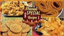 दिवाली रेसिपीज - Diwali Special Namkeen Recipes - Best Diwali Snack Recipes - Recipe In Hindi