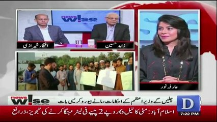 News Wise - 30th October 2018