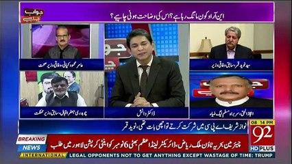 Jawab Chahiye - 30th October 2018
