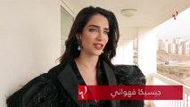 جيسيكا قهواتي: تأثرتُ بقصّة إليسا... والمصابات بالسرطان يتحلّين بالشجاعة