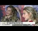 Κωνσταντίνα Σπυροπούλου- Η ενόχλησή της με την ερώτηση δημοσιογράφου: «Δεν με τιμά αυτό που λες»