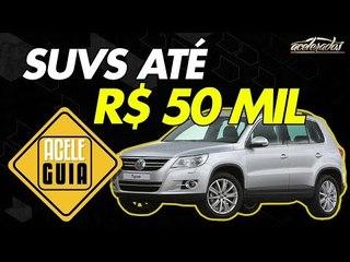 Dicas de SUVs usados por até R$ 50 mil! Assista antes de comprar o seu próximo carro - AceleGuia #8