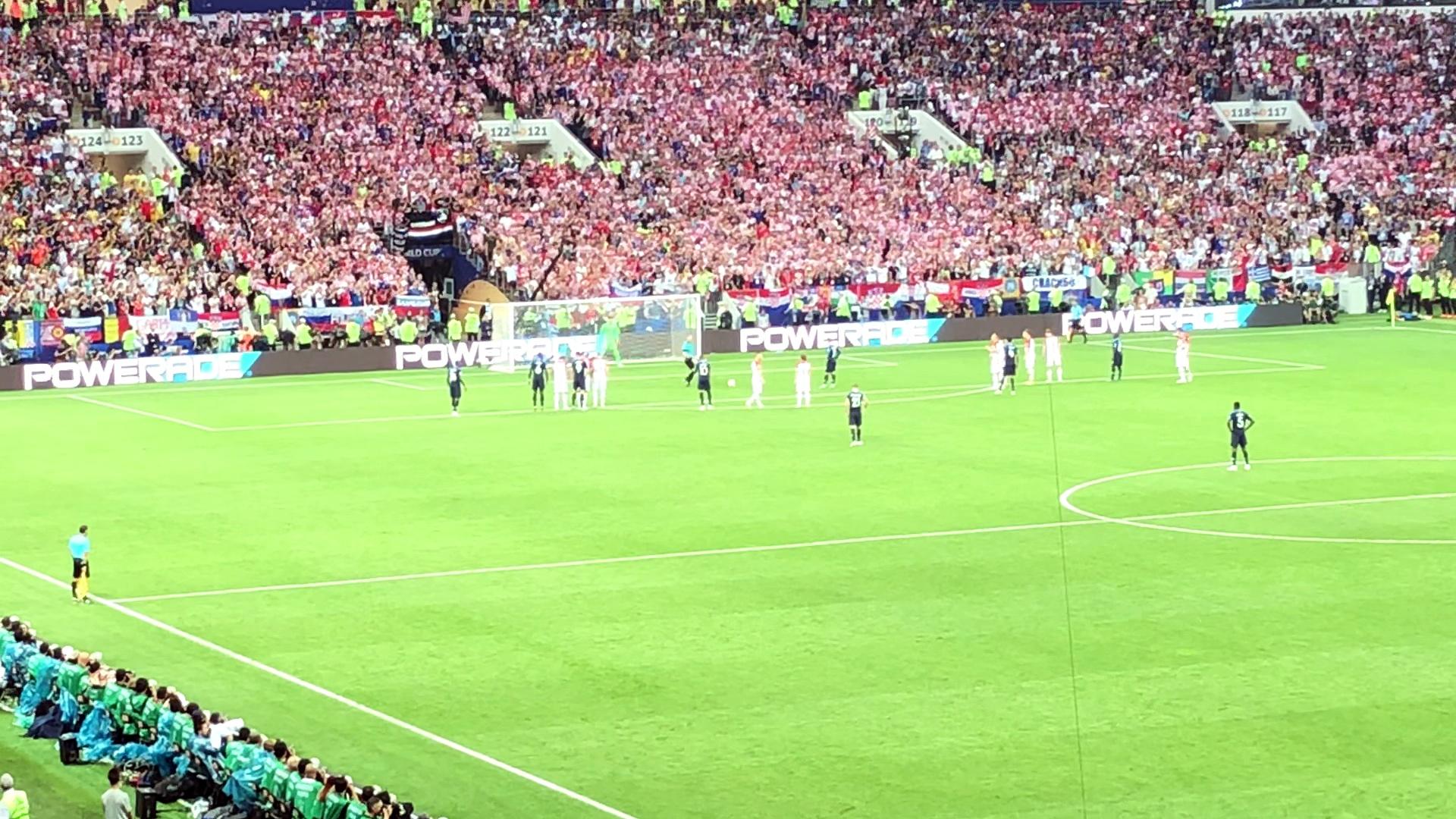 FIFA World Cup Final – Griezmann goal!!