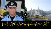 Jan Muhammad resumes charge as IGP Islamabad