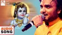 Mane Toh Manavi Lejo | Parthiv Gohil | Gujarati Krishna Bhajan | Audio Song with CRBT codes
