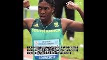 Athlétisme : Caster Semenya pourrait être privée de compétition en 2019 en raison de sa testostérone
