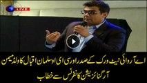 CEO ARY Digital Network Salman Iqbal Addressing in World Memon Organization Conference