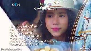 CHANG PHAI DINH MENH CUA NHAU TAP 4 PHIM THAI LAN HAY