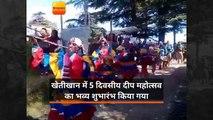 खेतीखान में पांच दिवसीय दीप महोत्सव का भव्य शुभारंभ