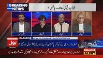 Tabdeeli Ameer Abbas Kay Sath - 1st November 2018