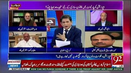 Jawab Chahiye - 1st November 2018
