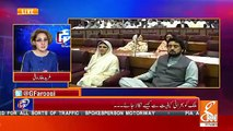 Gharida Farooqui Response On Today's Session In National Assembly..
