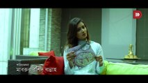 Outsourcing O Bhalobashar Golpo - Afran Nisho - Tanjin Tisha - Bangla Short film topcpaoffer.net