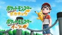 Pokémon Let's Go Pikachu / Let's Go Evoli - Trailer d'aperçu