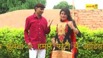 SR-6000// SINGER :- ASGAR AND RAJIYA DANCER :- ASMEENA MAIDAM// MEWATI GAANE// MEWATI SONG.