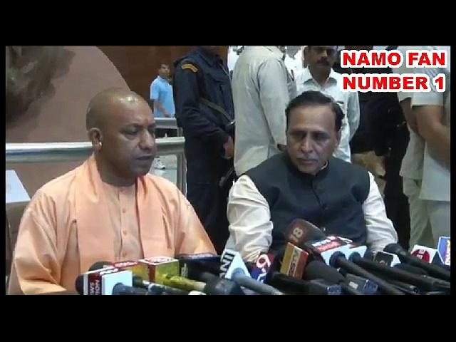 CM Yogi Adityanath Visit Statue Of Unity with Gujarat CM Vijay Rupani – Both CM in Press Meet