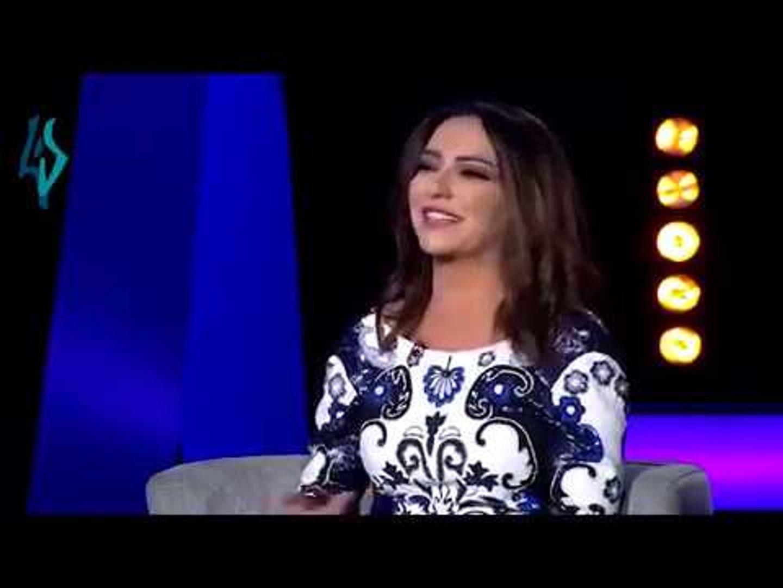 حسام جنيد مع الفنانة أمل عرفة في برنامج في أمل على قناة لنا