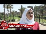 سعاد البكرى كليب يارب سامحنى اخراج مجد طالب الحجلى 2017 بمناسبة شهر رمضان حصريا على شعبيات