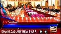 Headlines ARYNews 1200 3rd November 2018