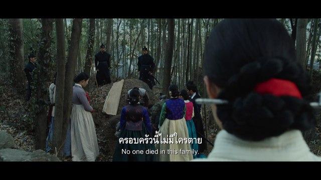 [Trailer] ภาพยนตร์สยองขวัญ The Wrath นางอาฆาต
