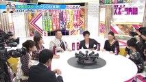 11/ 1 スポーツ内閣 安藤美姫 ぶっちゃけ