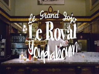 Grand Jojo - Le royal youplaboum