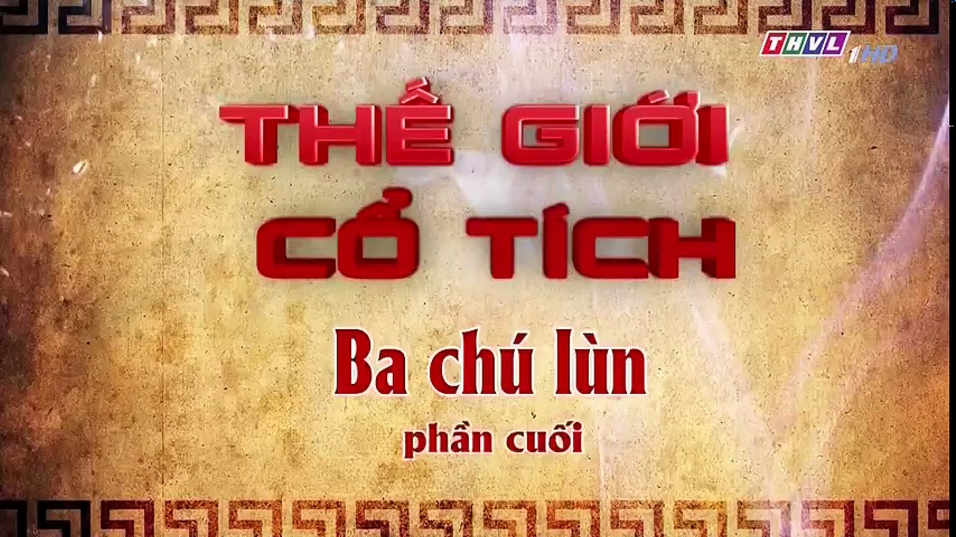 Ba Chú Lùn Phần 2 - Phần Cuối - Thế Giới Cổ Tích - THVL1 Ngày 4/11/2018 - Ba Chu Lun Phan 2 - Ba Chu