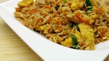 Chinese Fried Rice| Restaurant Style Chinese  rice| How to make Chinese rice| Chinese rice