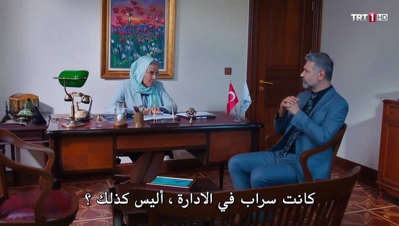 مسلسل لا تترك يدي الحلقة 15 كاملة القسم 2 مترجمة للعربية