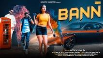 Lamborghini - New Haryanvi Song - Sahil Sandhu, Mr Naresh