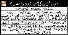 Manshoore Quran - 4th November 2018 - ARY Qtv