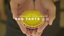 Why Egg Tarts Are Hong Kong's Perfect Treat