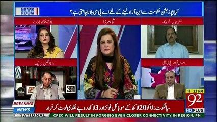 News Room on 92 News - 5th November 2018