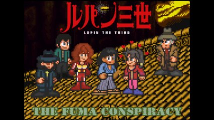 Otaku Evolution Episode 126 - Lupin III: The Fuma Conspiracy