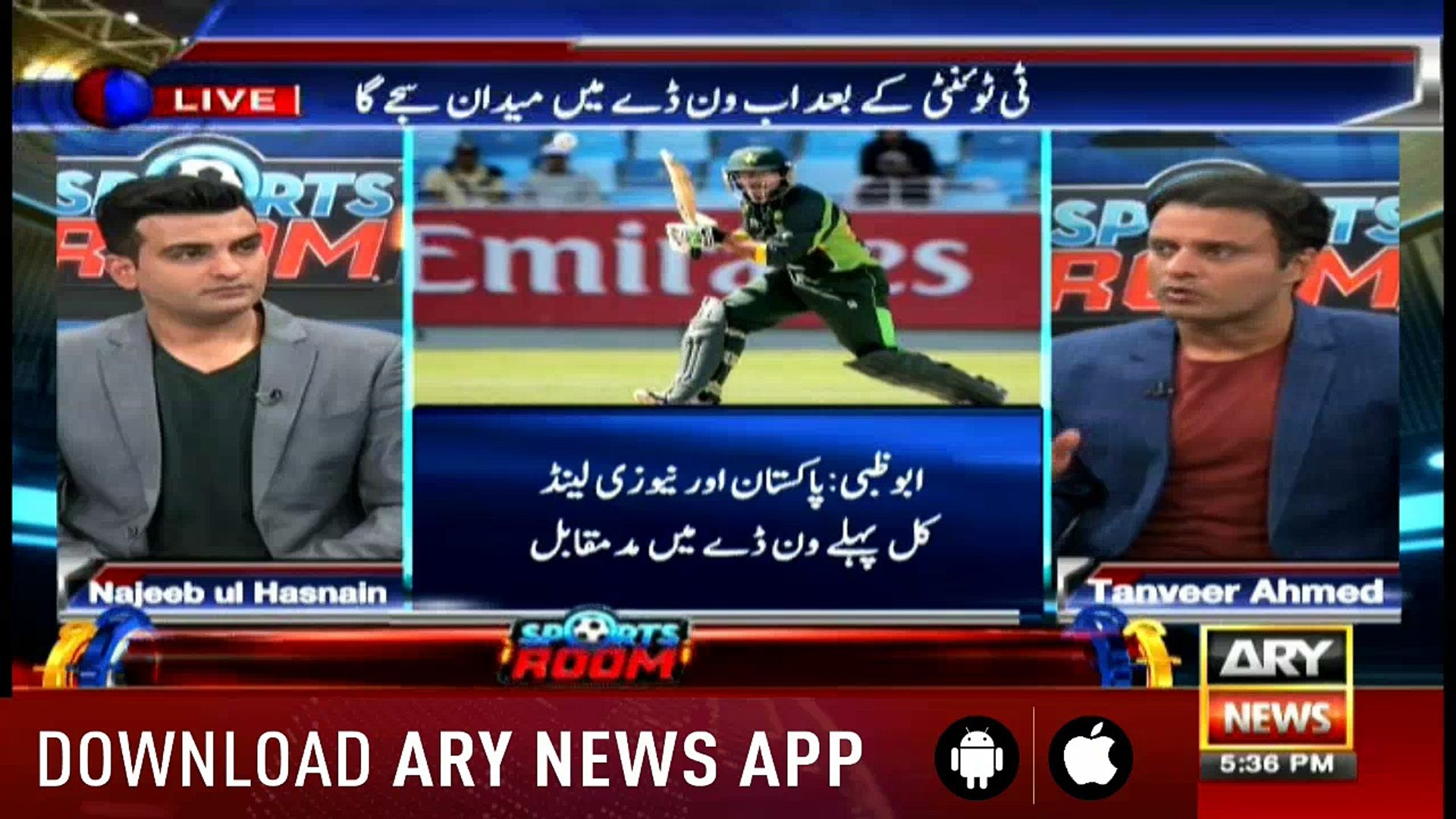 Sports Room | Najeeb-ul-Husnain | ARYNews | 6 November 2018