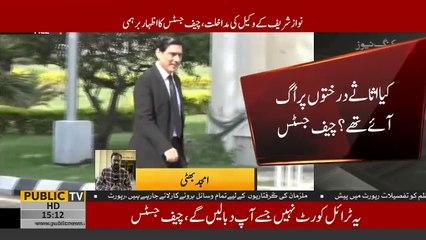 CJP Saqib Nisar's remarks on hearing against suspension of Sharifs' conviction