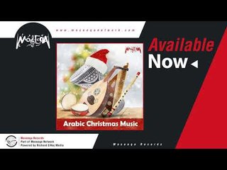 Moseeqa Band - Arabic Christmas