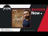 Ali El Khawaga - El Ghalta   علي الخواجه - الغلطة