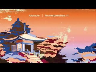 Folamour 'Look At Me Or I'll Steal Your Eyes' (Byron The Aquarius Remix)