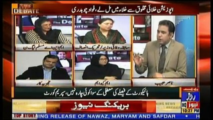 Debate With Nasir Habib - 6th November 2018