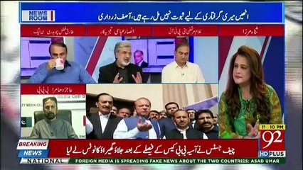 News Room on 92 News - 6th November 2018
