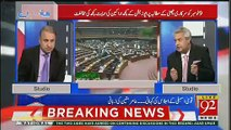 Opposition Is Totally Fatigued That's Big Advantage For PTI Govt- Amir Mateen