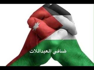 شعر بعنوان الوطن  رقم واحد  وبعد  ميه  يجي العالم ٢٠١٨